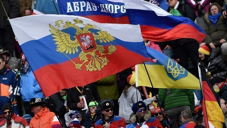 Болельщики набиатлоне. Фото AFP