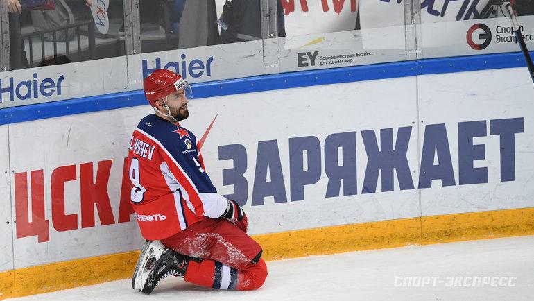 Форвард ЦСКА Слепышев вернется в «Эдмонтон»