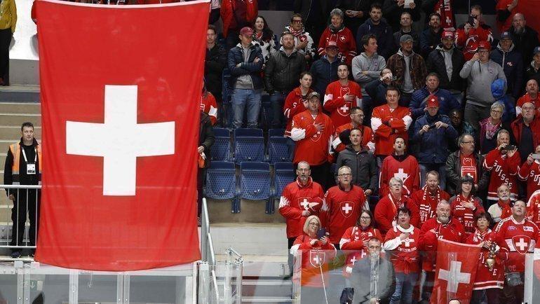 Болельщики сборной Швейцарии. Фото Reuters