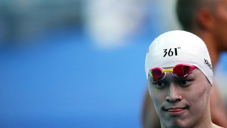Сунь Ян. Фото Reuters