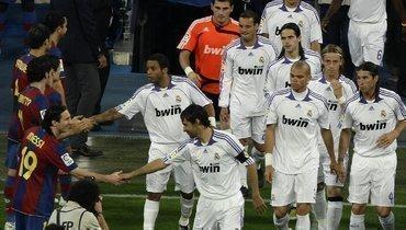 7мая 2008 года. Мадрид. «Реал»— «Барселона»— 4:1. Чемпионский коридор для «Королевского клуба» откаталонской команды.