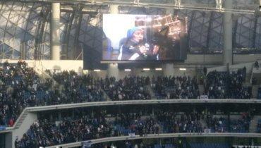 Валентина Яшина впервые посетила обновленный стадион «Динамо»