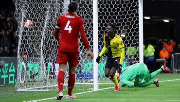29февраля. Уотфорд. «Уотфорд»— «Ливерпуль»— 3:0. 54-я минута. Нападающий хозяев Исмаила Сарр открыл счет.