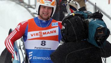 Павличенко победил наКубке мира вГермании, Репилов— третий