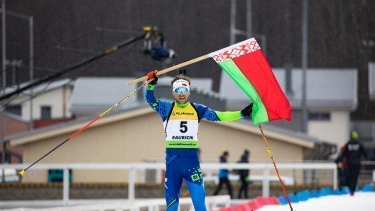 Сергей Бочарников. Фото IBU
