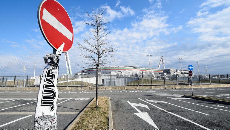 1марта Турин должен был принять матч между «Ювентусом» и «Интером». Ноонперенсен. Фото Reuters