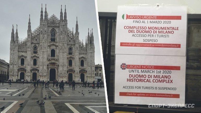 Вглавный сбор Милана— Дуомо— спонедельника вновь начнут пускать туристов. Фото «СЭ»