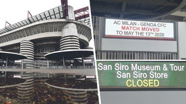 «Сан-Сиро» закрыт для матчей ипосетителей музея. Игры «Интера» и «Милана» отложены. Фото Reuters