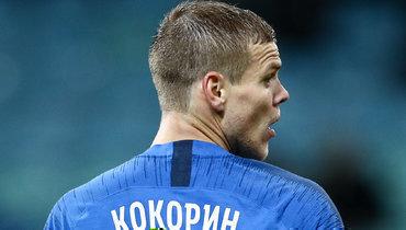 Отпопадания в «Клуб 100» Кокорина отделяет три гола