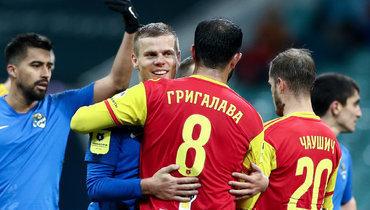 1марта. Сочи. «Сочи»— «Арсенал» - 1:2. Александр Кокорин иГиа Григалава.