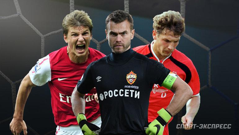 Андрей Аршавин (слева), Игорь Акинфеев (поцентру) иДмитрий Сенников. Фото «СЭ»