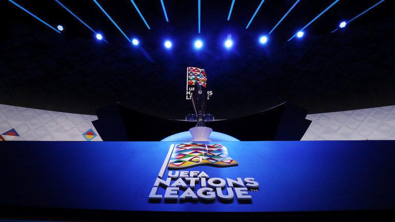 Лига наций-2020/21. Фото Reuters