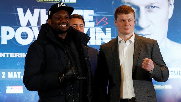 4марта. Манчестер. Диллиан Уайт (слева) иАлександр Поветкин. Фото Reuters