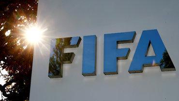 ВФИФА придумали трансферную реформу. Отразитсяли она наРоссии?