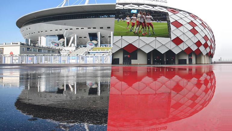 Санкт-Петербург. «Газпром Арена» / Москва. «Открытие Арена». Фото AFP/Reuters