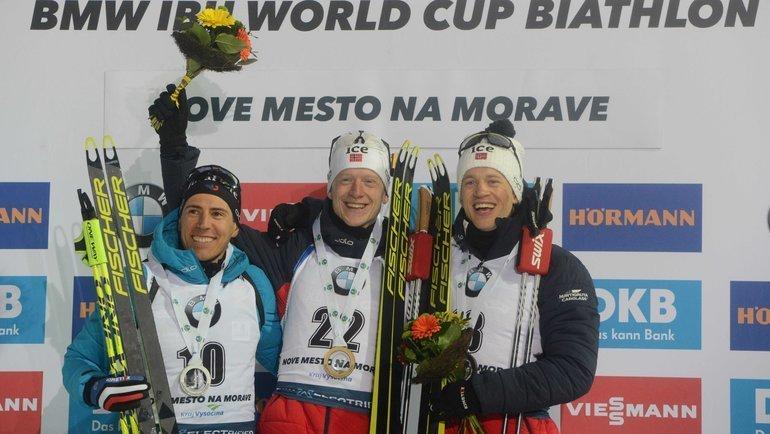 6марта. Нове-Место. Кантен Фийон Майе (слева), Йоханнес Бе (поцентру) иТарьей Бе. Фото AFP