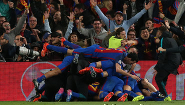 3 года назад «Барселона» совершила один изсамых знаменитых камбэков вистории Лиги чемпионов