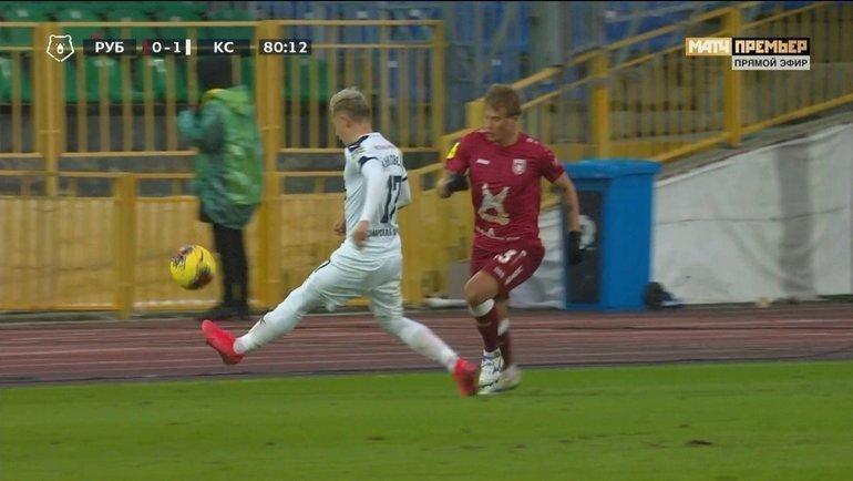 80-я минута матча «Рубин»— «Крылья Советов».