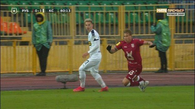 80-я минута матча «Рубин» — «Крылья Советов».