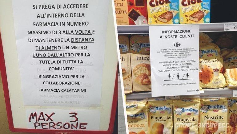 """Инструкции о «больше трех несобираться» ваптеке иодопустимом расстоянии всупермаркете. Фото Георгий Кудинов, """"СЭ"""""""