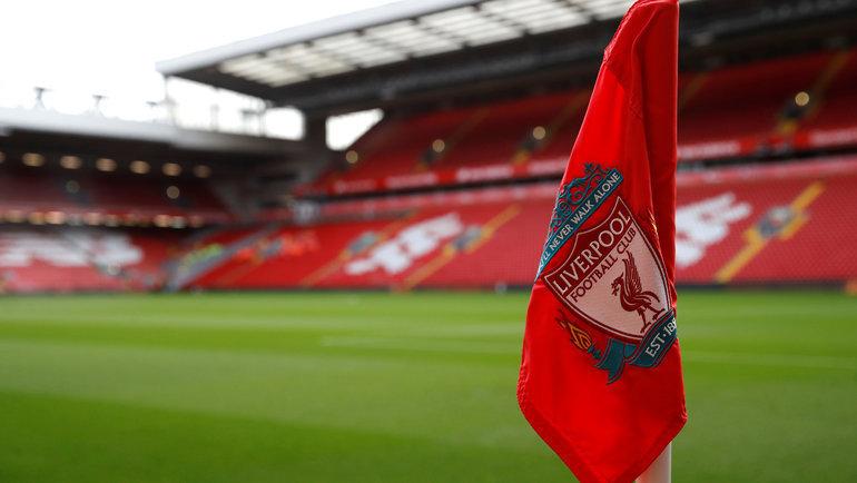 Стадион «Ливерпуля» «Энфилд». Фото Reuters
