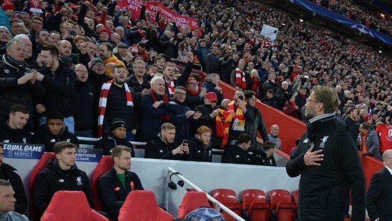 Один изглавных козырей «Ливерпуля» иего главного тренера Юргена Клоппа—  трибуны стадиона «Энфилд». Фото AFP