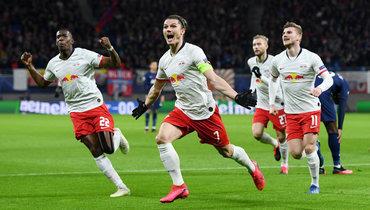 10марта. Лейпциг. «Лейпциг»— «Тоттенхэм»— 3:0. 10-я минута. Немецкая команда празднует первый гол.