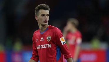 КДК небудет рассматривать вопрос оботмене красной карточки защитника ЦСКА Карпова