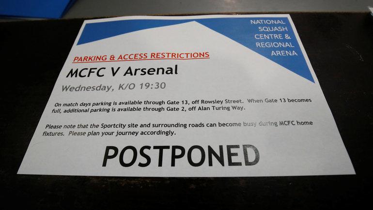 Матч «Манчестер Сити»— «Арсенал» отложен. Фото Reuters