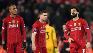 11марта. Ливерпуль. «Ливерпуль»— «Атлетико»— 2:3. «Красные» больше недействующие победители Лиги чемпионов.