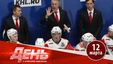 «Авангард» и «Локомотив» проиграли вплей-офф поделу