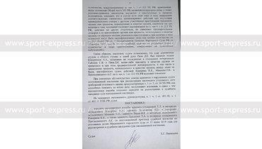 Приговор Кокорину иМамаеву пересмотрят 20апреля