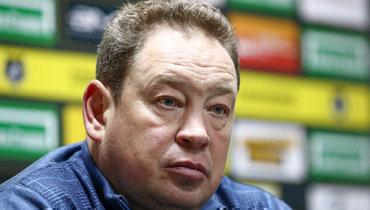 Слуцкий высказался овозможности остановки чемпионата иматчах без зрителей