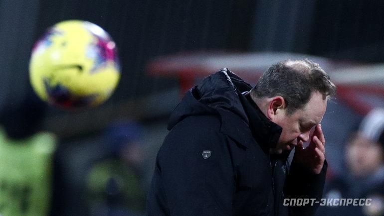 14марта. Тула. «Арсенал»— «Рубин»— 0:1. Леонид Слуцкий.