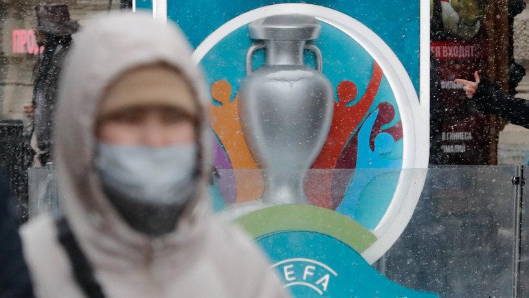 Все идет ктому, что Евро-2020 несостоится— нивэтом году, нивследующем. Фото Reuters