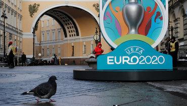 Как коронавирус повлияет наотмену Евро-2020?