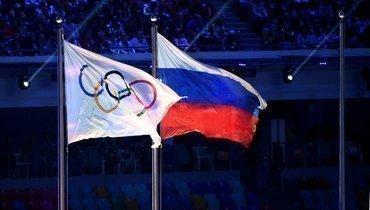Как проблема коронавируса скажется напроцессе ороссийском флаге вCAS?