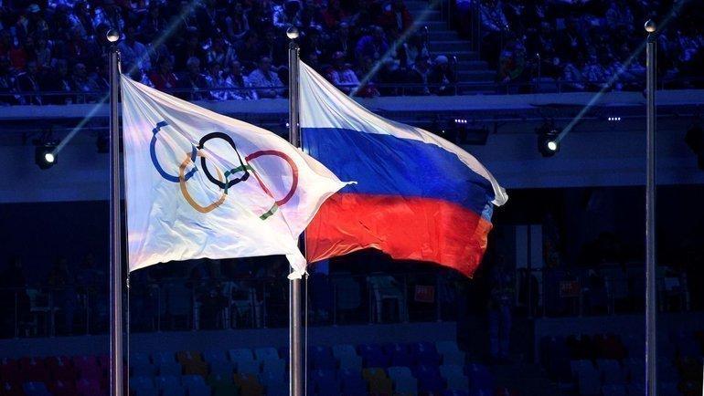 Как проблема коронавируса скажется напроцессе ороссийском флаге вCAS? Фото AFP