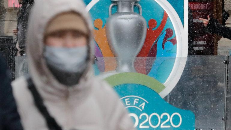 Перенос Евро-2020 обойдется УЕФА вкруглую сумму. Фото Reuters