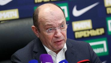 Сергей Прядкин: «Еще можем перейти кварианту сдосрочным завершением сезона»