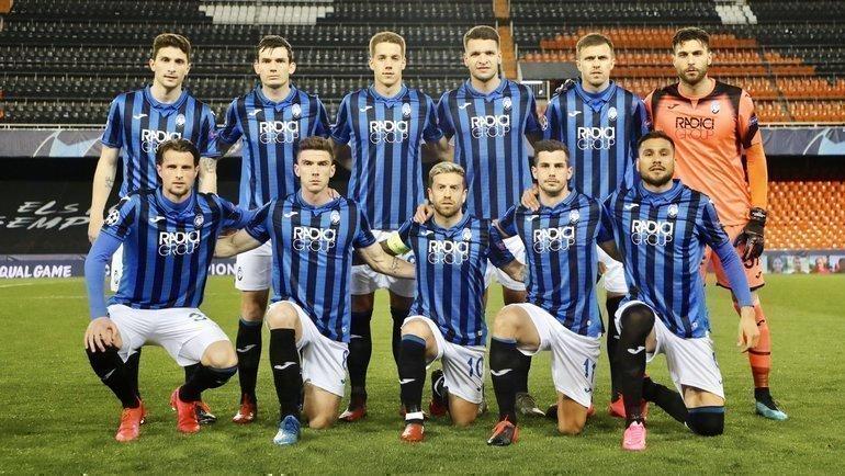 Игроки «Аталанты». Фото ФК «Аталанта»