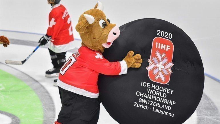 Чемпионат мира похоккею в2020 году несостоится. Фото AFP