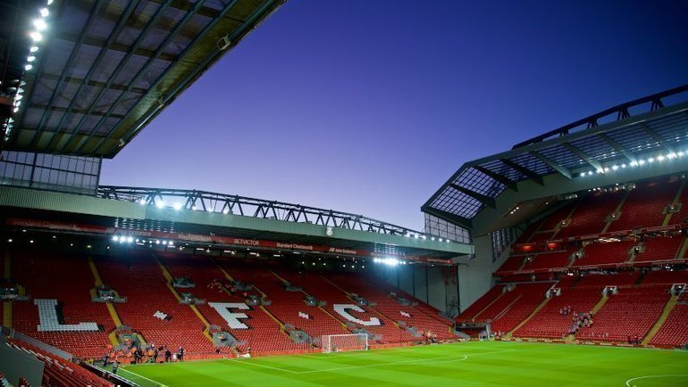 Стадион «Энфилд». Фото сайт «Ливерпуля»