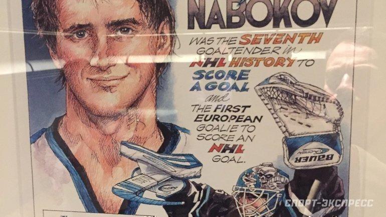 Рукописный плакат вСан-Хосе, посвященный голу Набокова вворота «Ванкувера»— первого вратаря-европейца, забившего вНХЛ. Фото «СЭ»