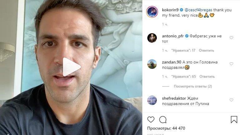 Инстаграм Александра Кокорина. Фото Instagram