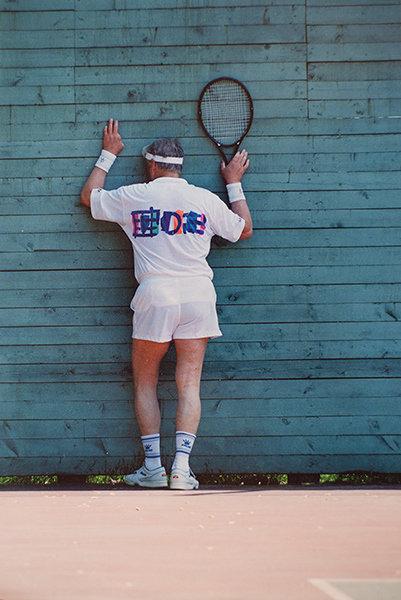Борис Ельцин натеннисном корте. Фото Изличного архива