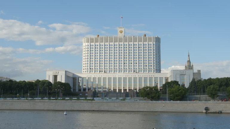 Дом правительства. Фото Reuters
