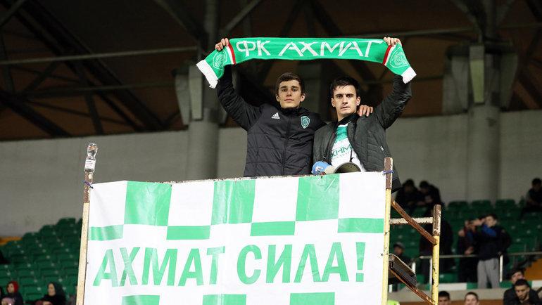 Несмотря нанесамую удачную игру вэтом сезоне, показатели посещаемости «Ахмата» растут. Фото ФК «Ахмат»