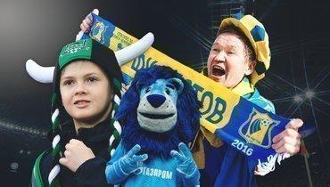 Петербург, Ростов иКраснодар любят футбол больше Москвы?