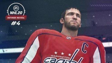 Овечкин все-таки забил 50 голов! Вкомпьютерной симуляции американского портала NHL 20